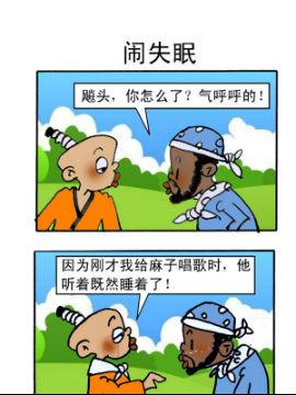 乌龙江湖二十五