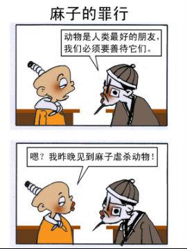 乌龙江湖三十一