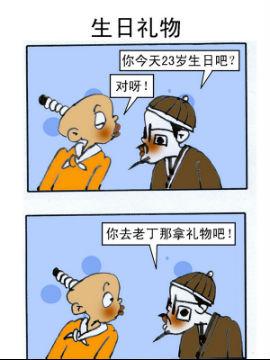 乌龙江湖三十二