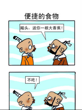 乌龙江湖三十五