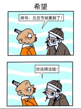 乌龙江湖三十七