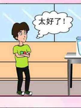 不谦虚的中国人