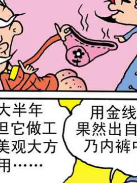 嘻哈寺之师徒大PK七