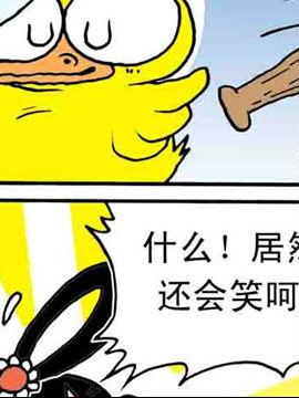 嘻哈寺之大战纯子九