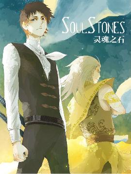 SoulStones