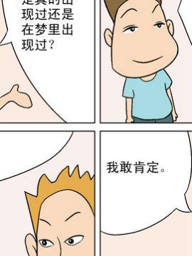 都市火锅漫画四