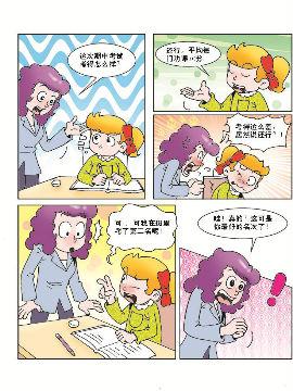 《母女过招》第5部 母女之情
