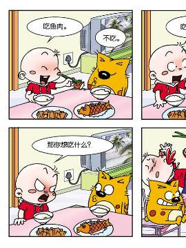 《奇奇娃与蛋蛋猫》4,欢喜冤家