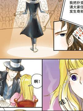 魔术师恋人3