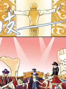 魔术师恋人9