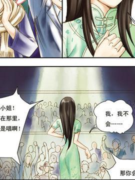 魔术师恋人13