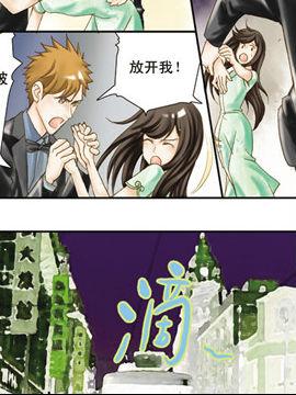 魔术师恋人14