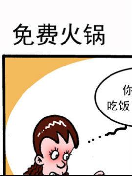 港港笑传七