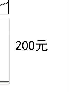 夫妻爆笑生活日记200元