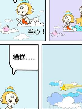 小神仙智斗太白金星十九