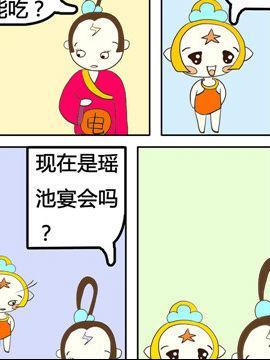 小神仙智斗太白金星二十