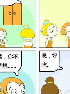 小神仙智斗太白金星二十四