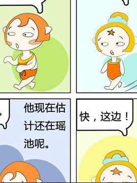 小神仙智斗太白金星三十五