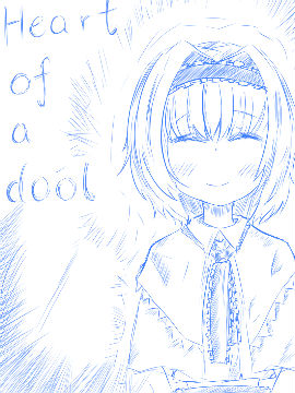 heart of a doll