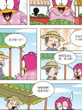 肯得鸡与拖拉鸡七