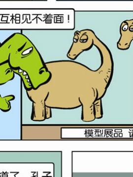 动物可笑堂3
