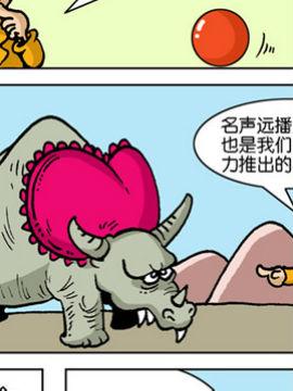 动物可笑堂6