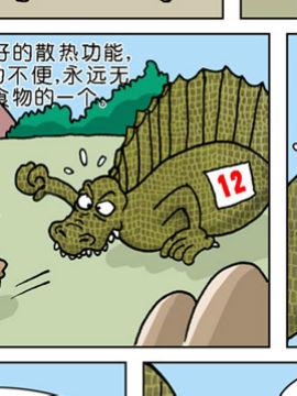 动物可笑堂7