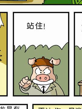 动物可笑堂9