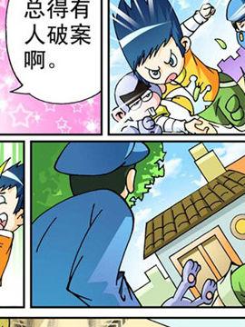 神通小侦探2