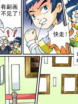 神通小侦探4
