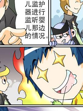 神通小侦探8