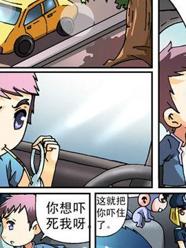 神通小侦探31