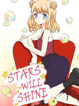 Stars Will Shine