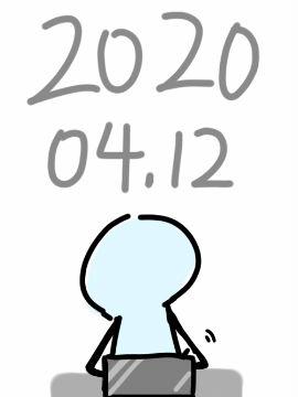 2020疫间开学