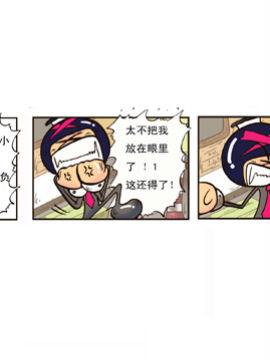 水果江湖第二辑一
