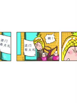 水果江湖第二辑四