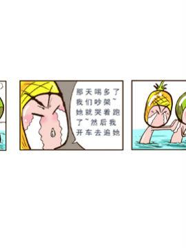 水果江湖第二辑六