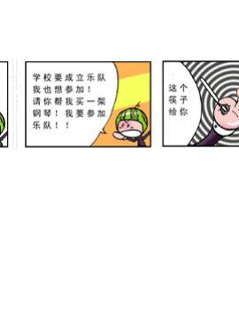 水果江湖第二辑九