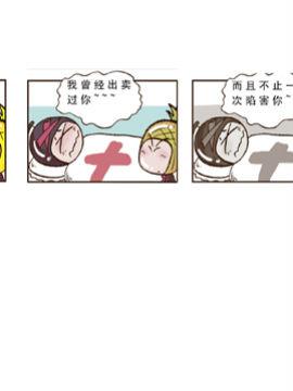 水果江湖第二辑十一
