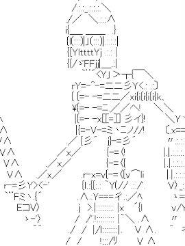 【AA】颅骨似乎在境界上重演神话的样子