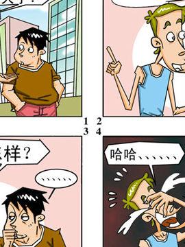 漫画蹦擦擦六