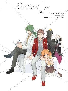 Skew Lines