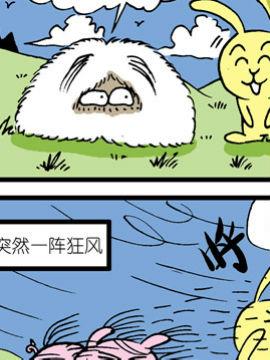 哈Q森林第一季十八