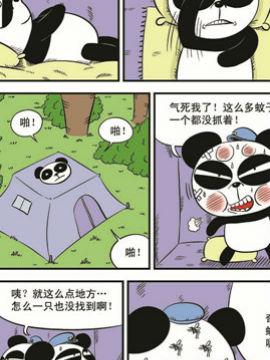 哈Q森林第二季十六