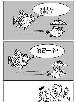 超级鱼乐汇10