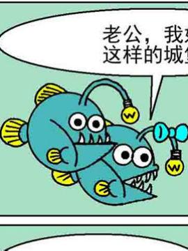 超级鱼乐汇17