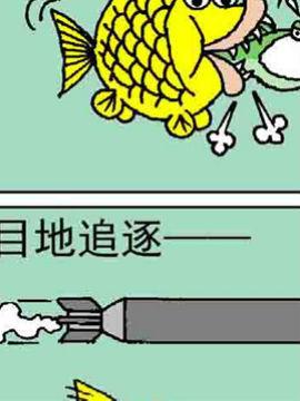 超级鱼乐汇22
