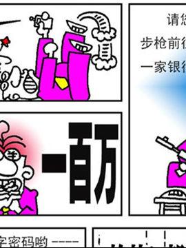 夺命笑刀7