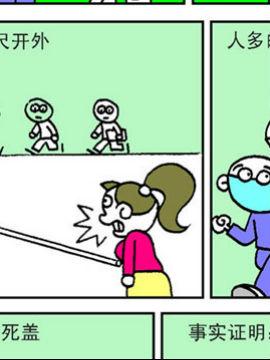 夺命笑刀14