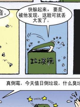 学子阿强第二季6